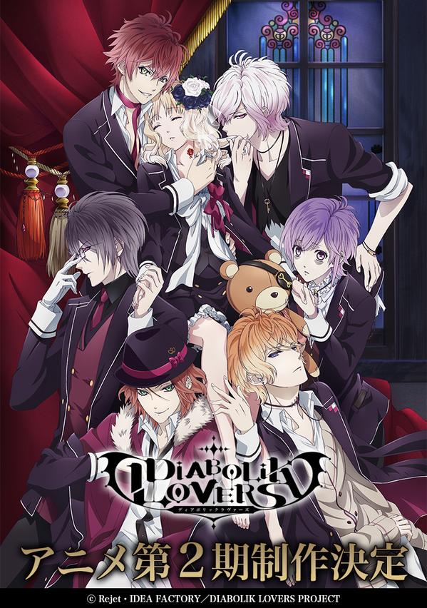 Monai123 Images Diabolik Lovers More Blood Download Hd Wallpaper And