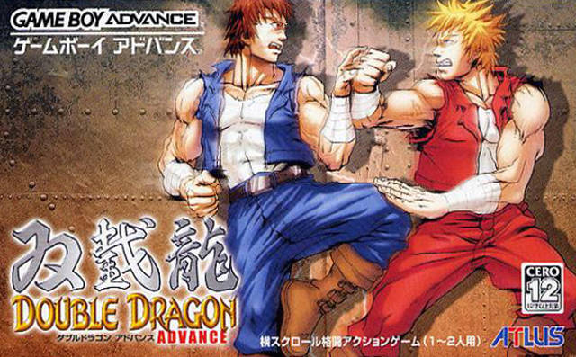 Double Dragon Advance - Japanese Cover