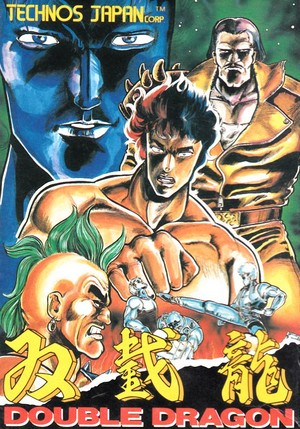 Double Dragon - Famicom Cover