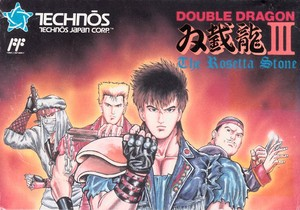 Double Dragon III - Famicom Cover