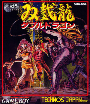 Double Dragon - Japanese Game Boy Cover