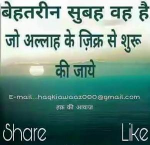 FB IMG 1483602505590