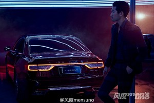 Godfrey for Men's Uno China