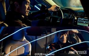 Godfrey for Men's Uno China