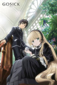 IMG 0882.JPG - manga photo