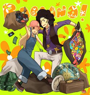 Isaac and Miria 5