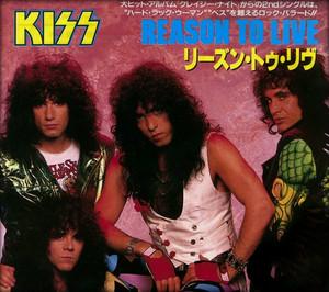 키스 (Reason to Live) 1987
