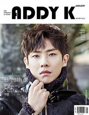 Lee Joon is the sultry cover model of 'ADDY K's January issue