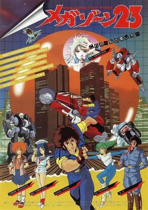Megazone 23 Promotion Poster