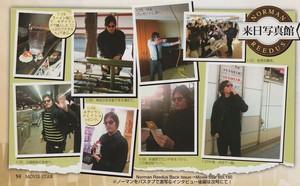 Movie 星, 星级 Magazine ~ 2013