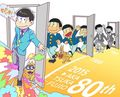 Osomatsu-san - anime fan art
