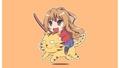 Palm top tiger😸 - anime photo