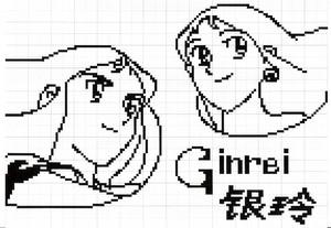 Pixel Character 059