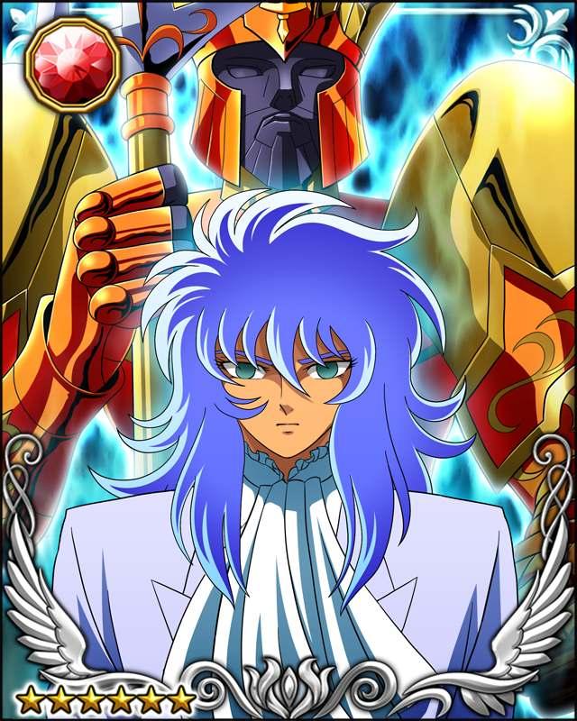 Poseidon - Saint Seiya (Knights of the Zodiac) Photo