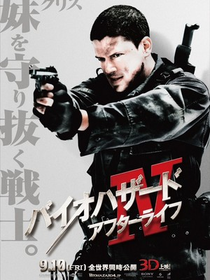 Resident Evil: Afterlife - Poster - Chris