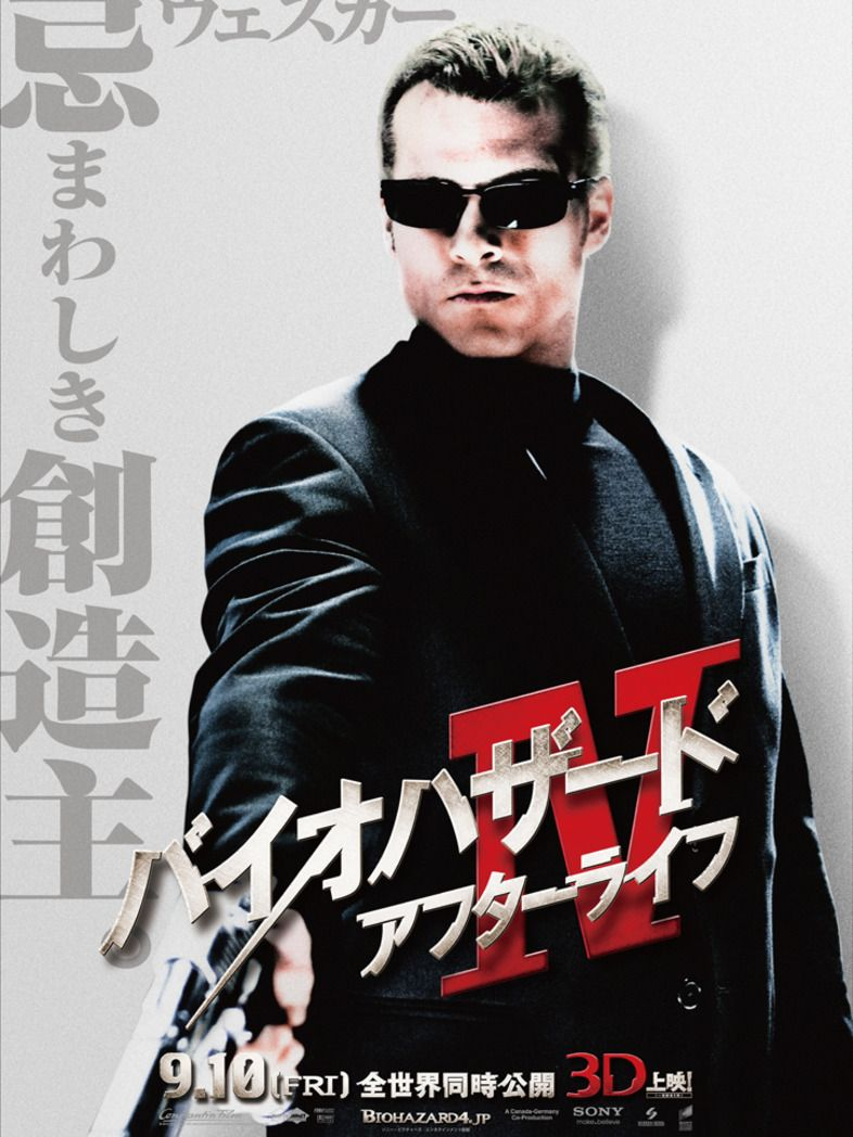 Resident Evil: Afterlife - Poster - Wesker