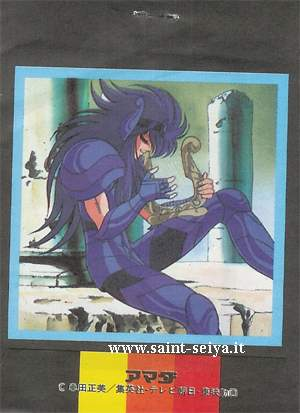 Saint Seiya Mini Cards