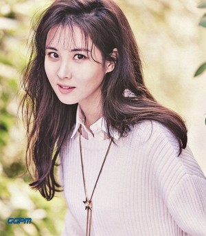 Seohyun 2017 SEASON'S GREETINGS 'Ordinary Days'