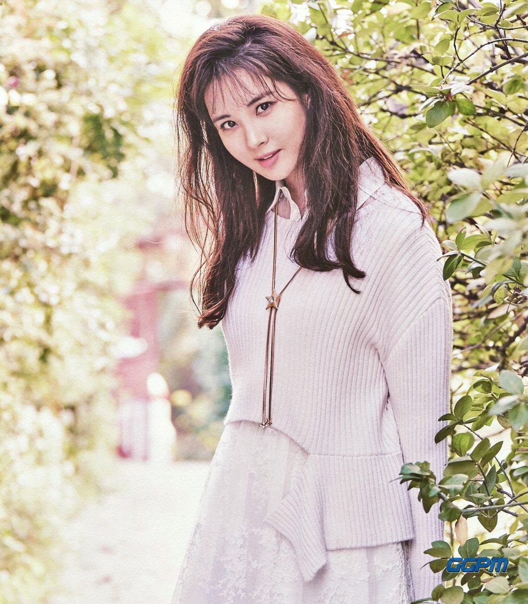 Seohyun 2017 SEASON'S GREETINGS 'Ordinary Days'