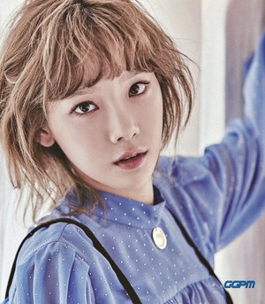 Taeyeon  2017 SEASON'S GREETINGS 'Ordinary Days'