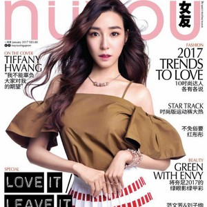 Tiffany @ Nuyou January 2017