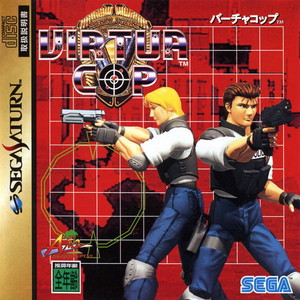 Virtua Cop CD Cover 001