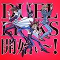 Yu-Gi-Oh! - Team - yu-gi-oh fan art