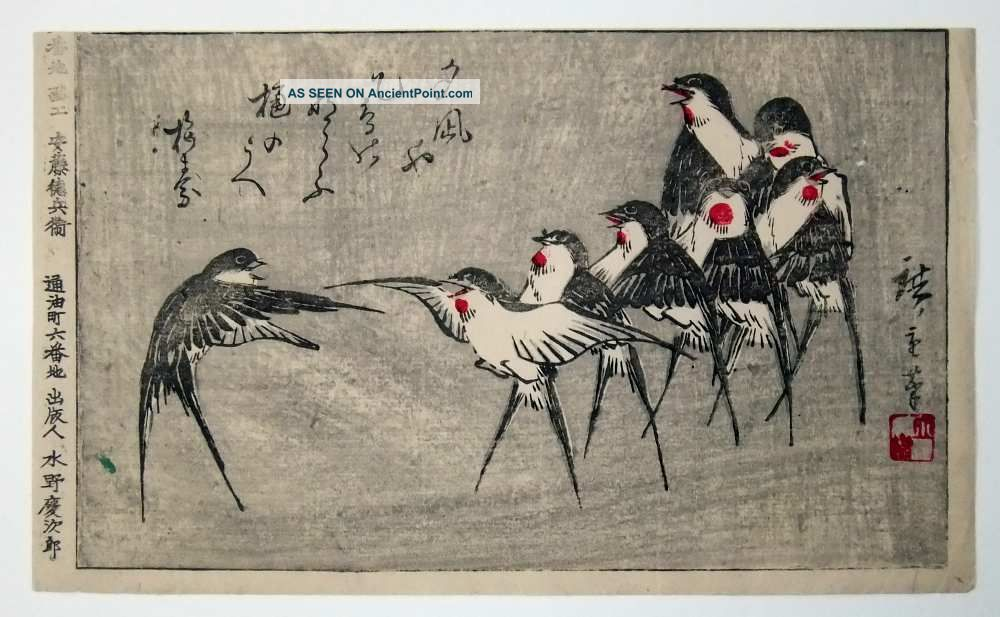 Mauserfan1910 images japanese woodblock print hiroshige katcho e birds 1 lgw HD wallpaper and background photos