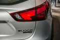 2017 nissan rogue sport taillight