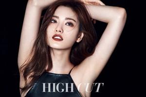 Im Jin-ah