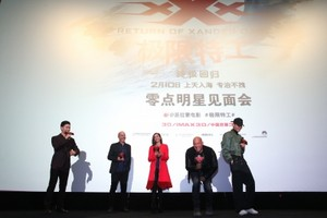 """""""xXx: The Return of Xander Cage"""" Premiere in China - Midnight Screening"""