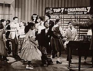 1950's Dance Hall