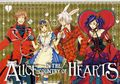Alice in the Country of Hearts Volume 1      - manga photo