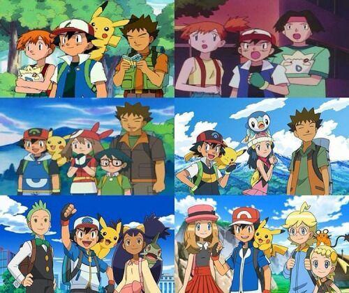 Ash travel