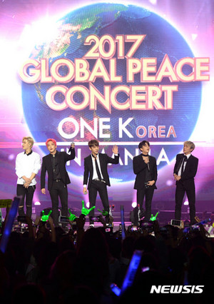 B.A.P @ 2017 Global Peace concert One K In Manila (170302)