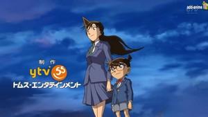 Conan & Ran 2