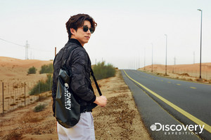 GONG YOO IN LATEST 2017 S/S FOR DISCOVERY EXPEDITION