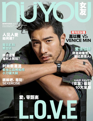 Godfrey for Nuyou Magazine