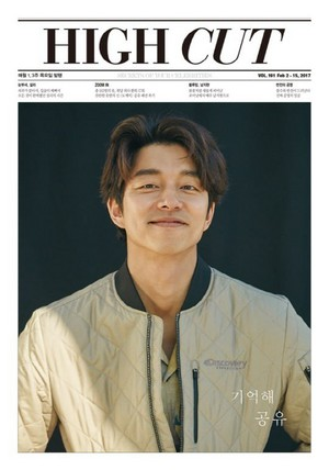 Gong Yoo takes it easy for 'High Cut' photoshoot
