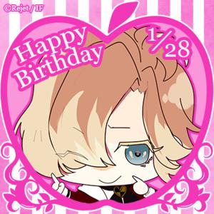 Happy birthday! 1/28