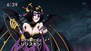 Lilithmon   4