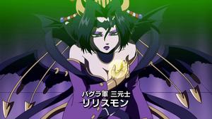 Lilithmon   8