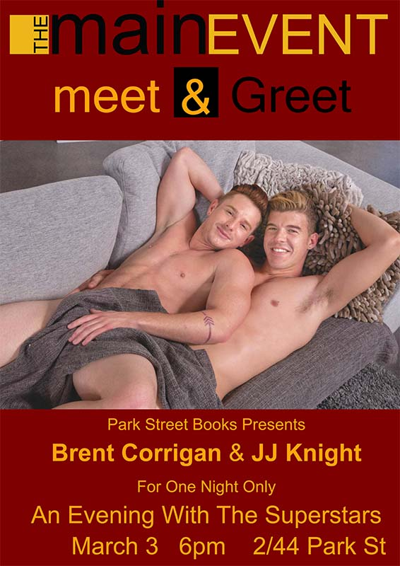 Meet Brent Corrigan and JJ Kinght
