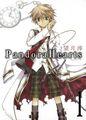 Pandora Hearts Volume 1     - manga photo
