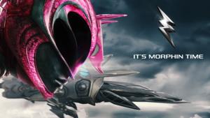 गुलाबी Ranger