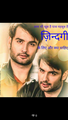 Screenshot 2017 03 02 15 01 32 - vivian-dsena photo