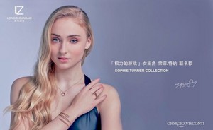 Sophie Turner ~ Giorgio Visconti Jewelry Collection 2017