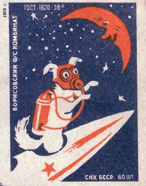 Soviet अंतरिक्ष कुत्ता