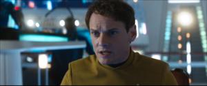 звезда Trek Beyond
