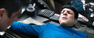 سٹار, ستارہ Trek Beyond